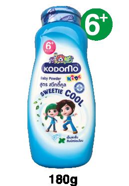 phan-kodomo-sweetie-cool